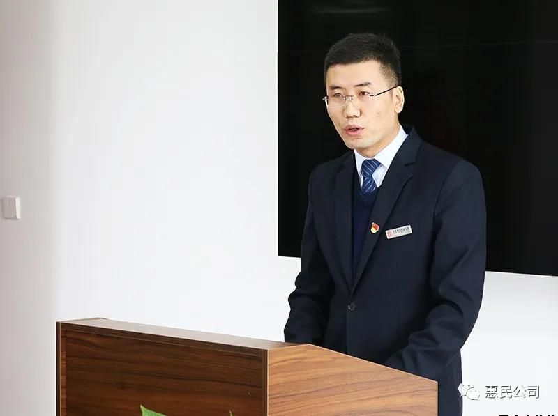 公司党委组织开展第一季度党支部建设标