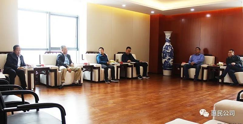 甘肃酒钢集团到访市惠民公司洽谈合作事