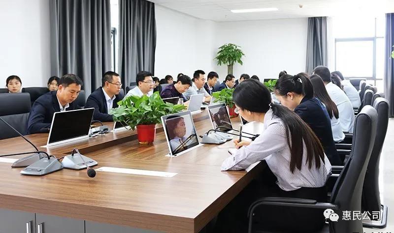 市惠民公司党委举办党务暨宣传骨干培训